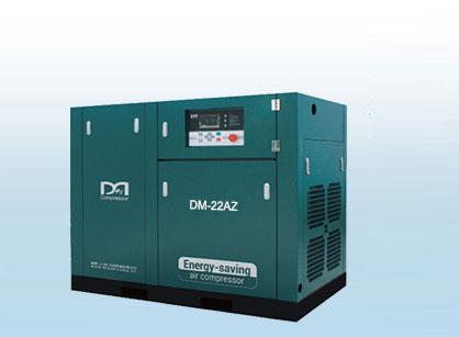 22kw节能空压机