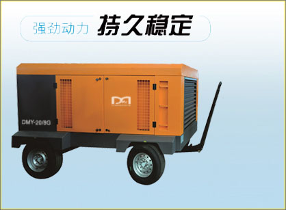 DMY电动移动螺杆空压机(四轮)