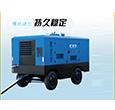DML-55~90AZ低压螺杆空压机